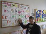 Ruské písmeno ë (jo) má 230 rokov a je najmladšie v azbuke