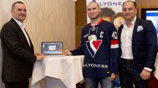 Hc Slovan Bratislava A Lyoness Odstartovali Spolupracu Info Sk
