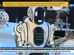 Najmodernejší robot v Rusku sa ukázal ako podvod. Toto sa v ňom skrývalo
