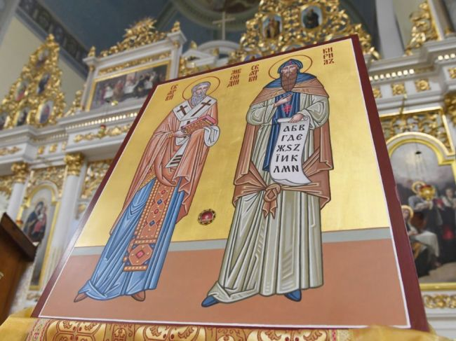 Byzantský učenec svätý Cyril-Konštantín skonal pred 1150 rokmi v Ríme