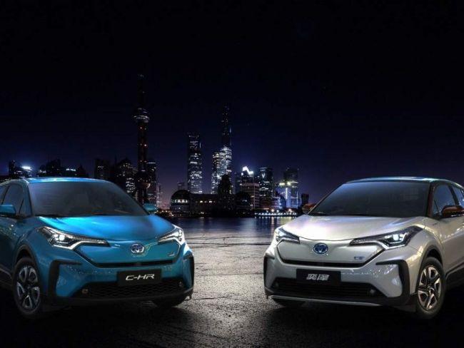 Toyota ukázala nové elektromobily C-HR a IZOA, už mieria do výroby!