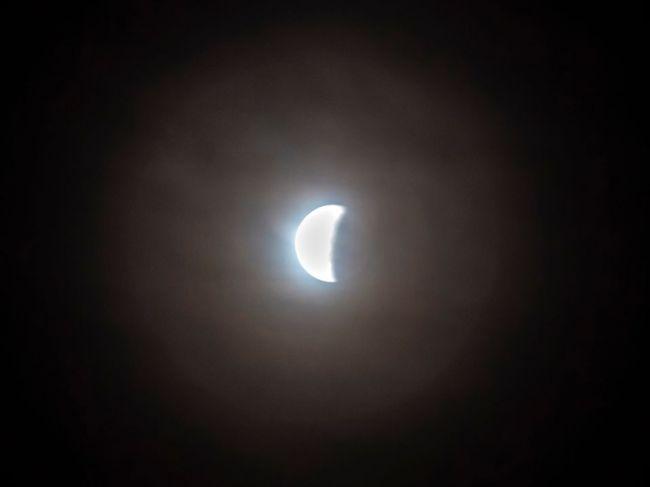 V utorok 16. júla nastane čiastočné zatmenie Mesiaca