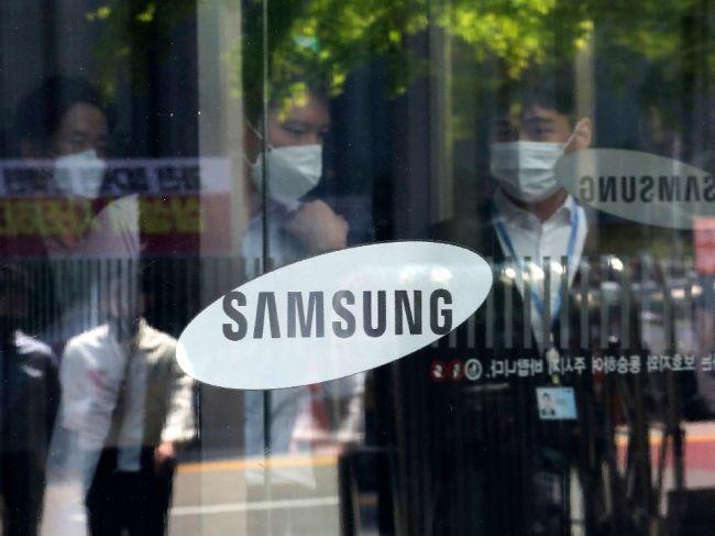 Samsung zvýši svoje investície do výroby čipov